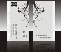 美容美发透明PVC名片
