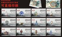 中国风系列2011陶瓷台历