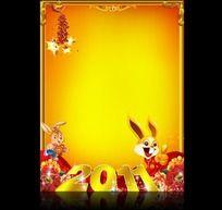 2011喜庆节日背景模板下载