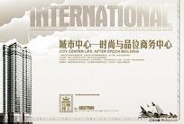 商业地楼盘宣传海报