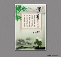中国风励志教育展板PSD