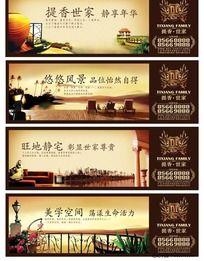 豪宅/住宅/商业户外围墙广告