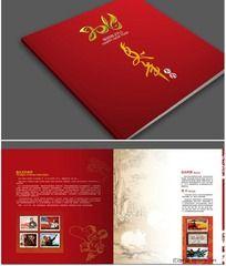 2011兔年集邮册设计