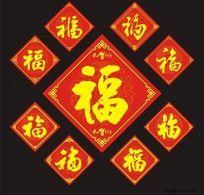 春节福字CDR矢量图