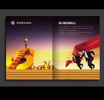 财富创意、投资画册形象页PSD设计