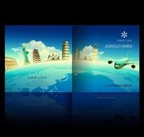 畅游世界、旅游画册封面PSD设计素材