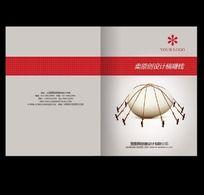 创意类画册封面PSD设计