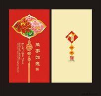 富贵牡丹新年贺卡CDR源文件