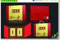 富硒茶礼盒包装设计