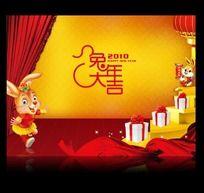 2011兔年促销海报