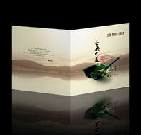古典画册、中国风画册PSD设计