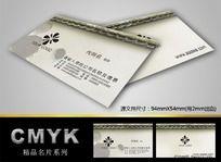 古文化中国风名片设计