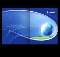 蓝色科技地球画册封面设计