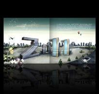 2011地产画册内页PSD设计素材