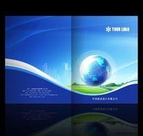 城市宣传画册封面psd分层素材