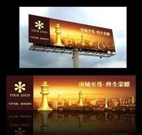 9款 房地产楼盘开盘宣传广告、广告牌模板PSD下载