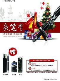 钢笔新年节日促销牌 PSD文件
