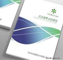 10款 企业画册宣传册封面素材PSD设计稿下载