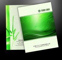 绿色生态画册封面PSD设计