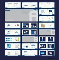 企业VI/VIS设计