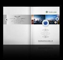 企业形象宣传画册封面PSD