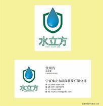 水立方环保科技标志 CDR