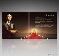 物业画册形象内页PSD设计素材