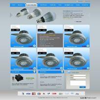 LED灯网页模版 PSD