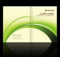 绿色生态环保画册封面PSD设计