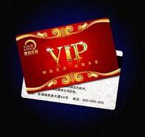 中国古典花纹vip会员卡