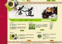 茶饮茶道网页设计 PSD