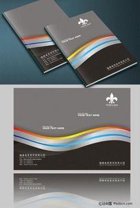 电子产品画册封面设计模版CDR