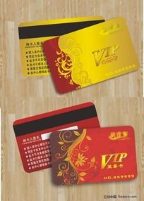 会员卡 PVC卡