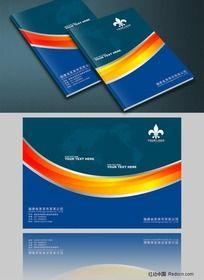 科技企业画册封面设计模版CDR