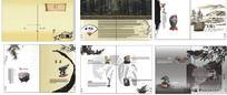石文华古典风格画册设计