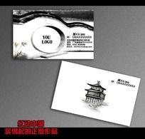 中国风房地产名片
