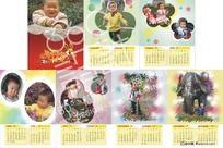 2011年儿童月历,台历,日历、年历