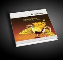 金融画册封面PSD设计