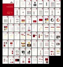 集团公司VI设计