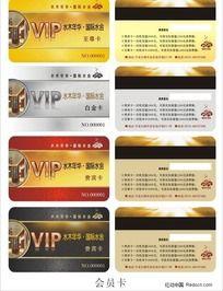 娱乐会所VIP卡