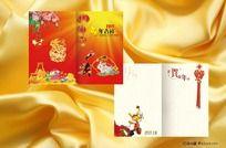 2011新年贺卡设计