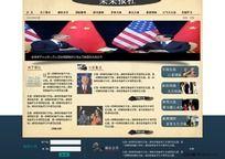 报社网站网页设计