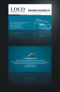 创意策划公司名片设计
