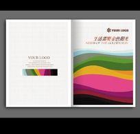 涂料、漆、色彩原料画册封面PSD