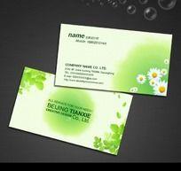 绿色环保名片PSD素材