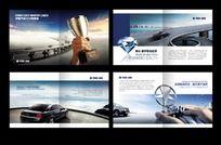汽车行业画册PSD设计