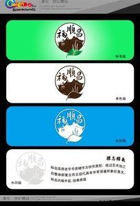 福顺昌老字号茶楼标志 AI