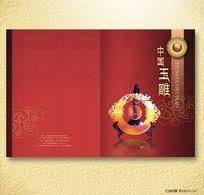 古典玉雕画册封面设计