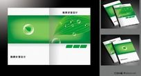 绿色环保科技招商画册封面设计