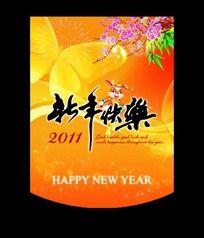 新年快乐 商场吊旗素材下载